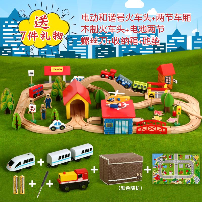 木质拖马斯轨道车电动小火车套装轨道 木制儿童益智拼装玩具车2岁