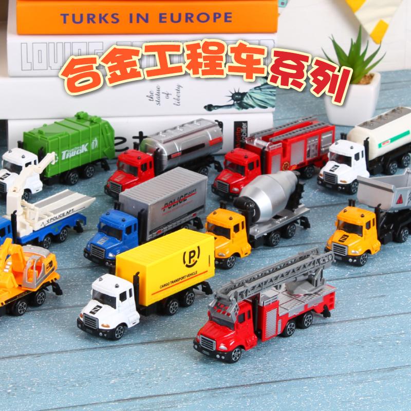 合金塑料警车模型儿童玩具小汽车工程车警察战车模型仿真越野车