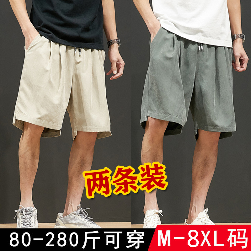 Sports mens Summer Shorts loose leisure youth students fat increase size tide 4.5 points 200 kg