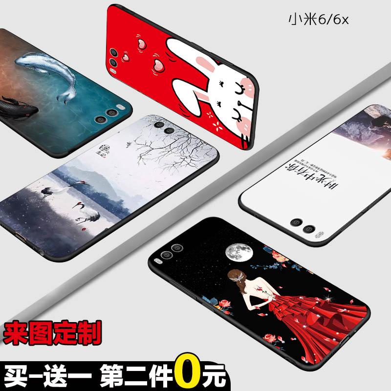 9.98元包邮【来图定制DIY】小米6手机壳6x保护套redmi6外壳新款mce16网红个性创