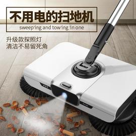 扫地机手推式扫把簸箕套装家用笤帚刮水拖地刮一体机器人扫帚神器图片