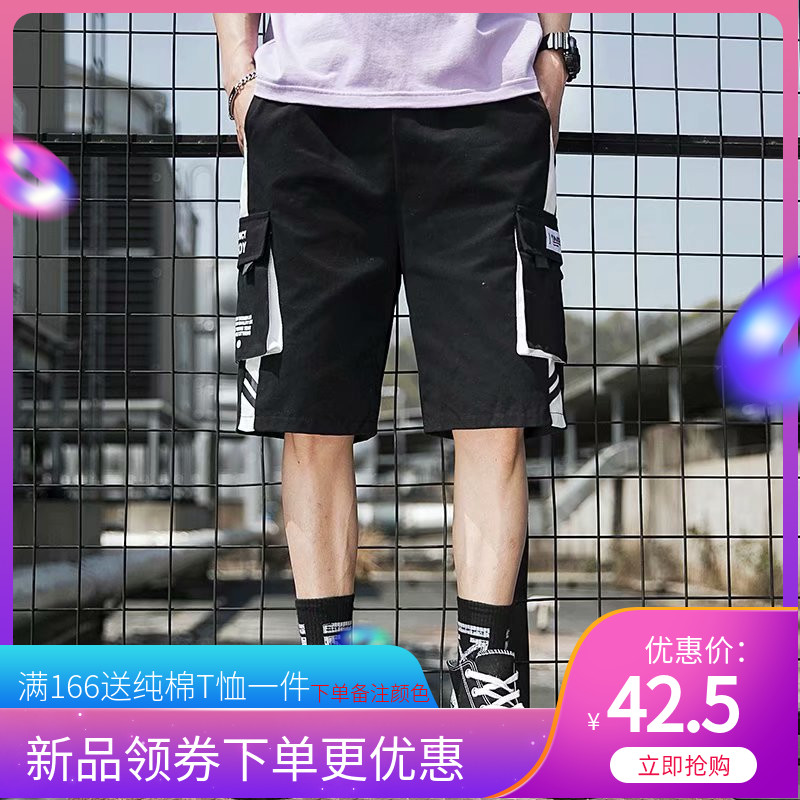New mens sports shorts 2020 summer trend ins 7-point loose thin 5-point pants casual work clothes