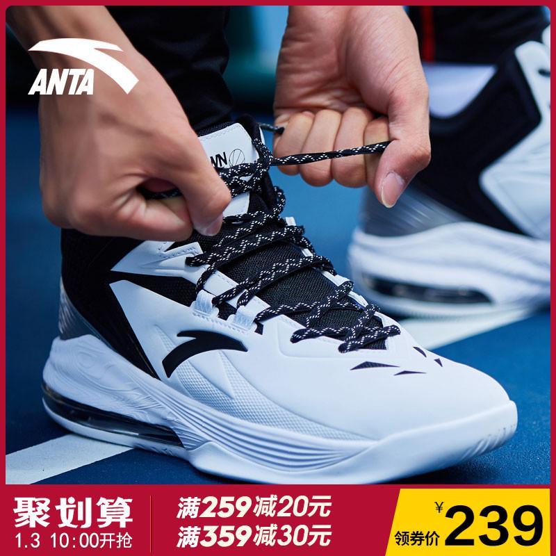 安踏篮球鞋男鞋2018冬季新款气垫鞋休闲高帮耐磨减震运动鞋男战靴