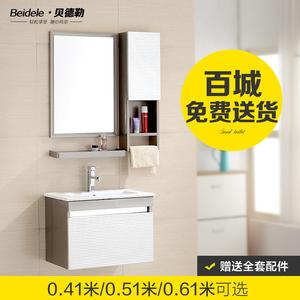 小戶型 304不銹鋼浴室柜家具洗手盆洗漱洗臉盆柜 柜組合包郵 B19