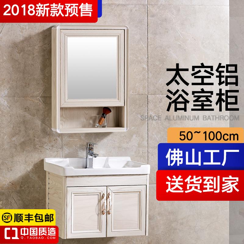 Простой современный космический ванная комната в ванной шкафы сочетание мыть тайвань ванная комната мыть бассейн бассейн мойте руки бассейн балкон бассейн