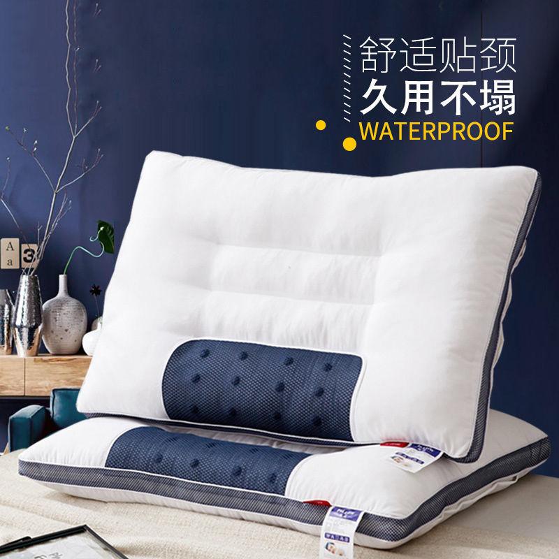 枕头单人一只枕芯双人一对家用护颈椎助睡眠枕芯单人枕芯双人家用