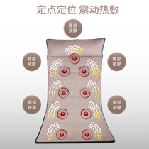 Antarctic Massage Mattress Multifunctional full body electric cervical massager neck and shoulder waist vibration kneading Home