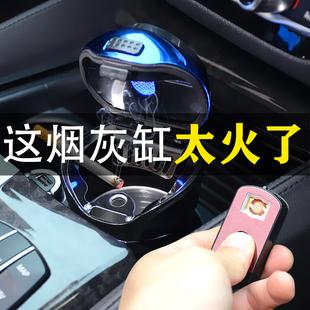 多功能车载烟灰缸汽车内抖音同款自动吸烟隐形车用防灰专用悬挂式