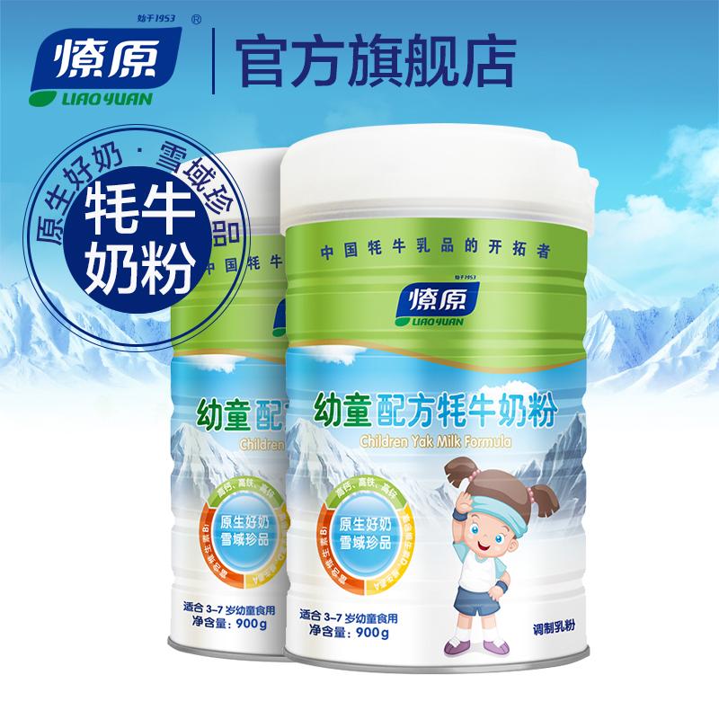 燎原牦牛奶粉 幼童配方牦牛奶粉4段3-7岁高钙铁锌儿童奶粉900g*2