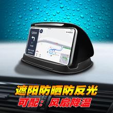 防滑垫车载手机支架仪表中控台汽车用硅胶华为HUD座iPhone导航仪