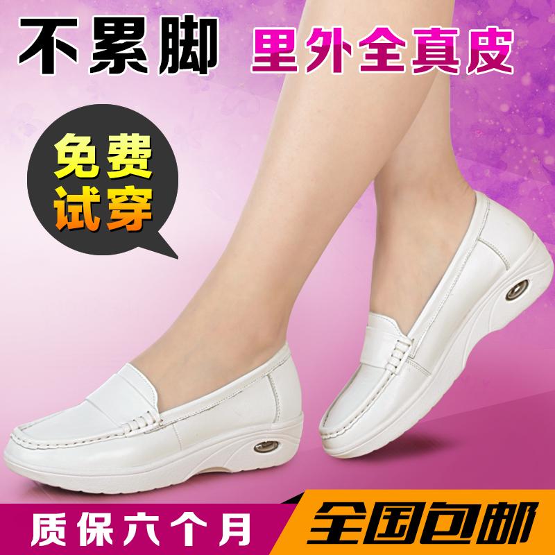 护士鞋 软底平底透气垫防臭牛筋底小白鞋孕妇真皮白色坡跟夏季 女
