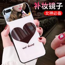 适用于简约爱心oppoR15X手机壳女玻璃oppoK1外壳A7X网红全包防摔带镜子