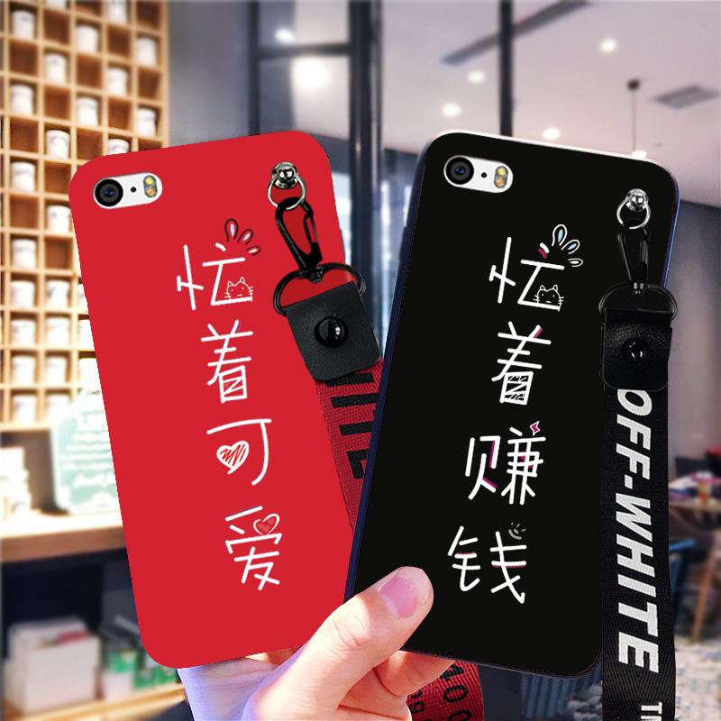 苹果5S手机壳iphone5s手机套苹果6软壳iphone6splus套硅胶女款苹果6plus全包韩国潮流I6S卡通可爱苹果6sp