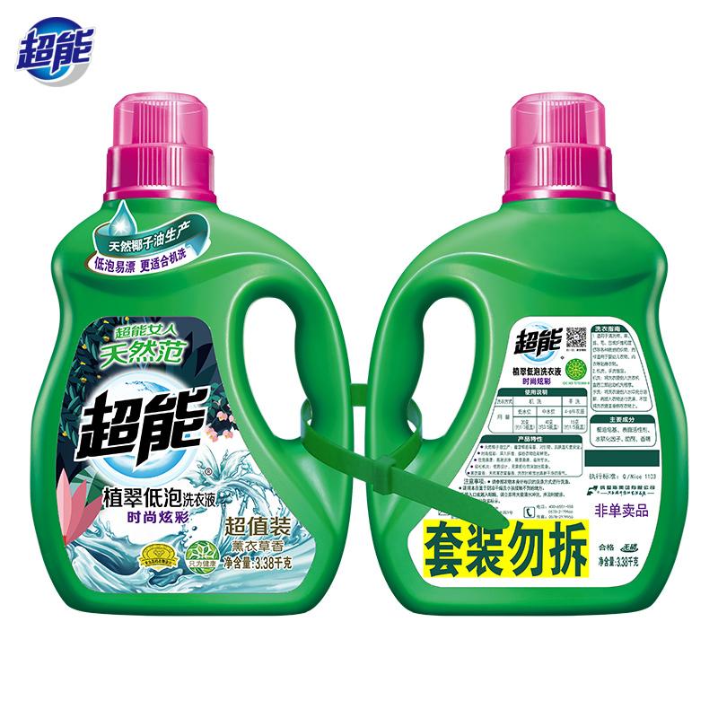 超能洗衣液家庭量贩补充装植翠低泡3.38kg*2瓶包邮批发特价