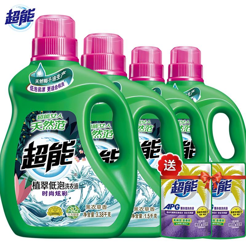 超能洗衣液家用植翠低泡包邮批发特价促销家庭量贩装