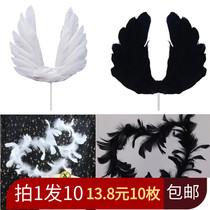 10个装天使大翅膀羽毛铁丝爱心羽毛条蛋糕装饰插牌摆件配件插件