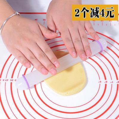 小号擀面杖烘焙翻糖擀面棍不沾塑料硅胶饺子皮擀面棒带垫圈22.5CM
