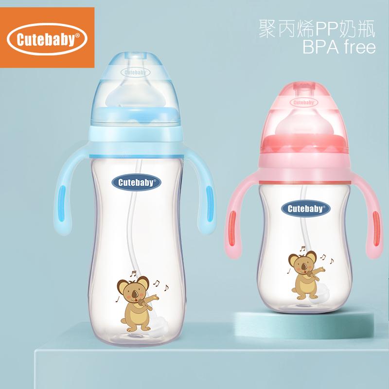 Детские бутылочки Артикул 539953310392