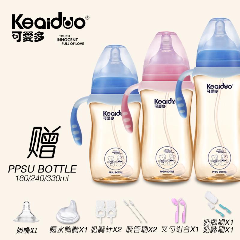 Милый больше ширина калибра PPSU бутылочка для кормления ребенок бутылочка для кормления ребенок пластик бутылочка для кормления с каплей рукоятка поставить 240/330M
