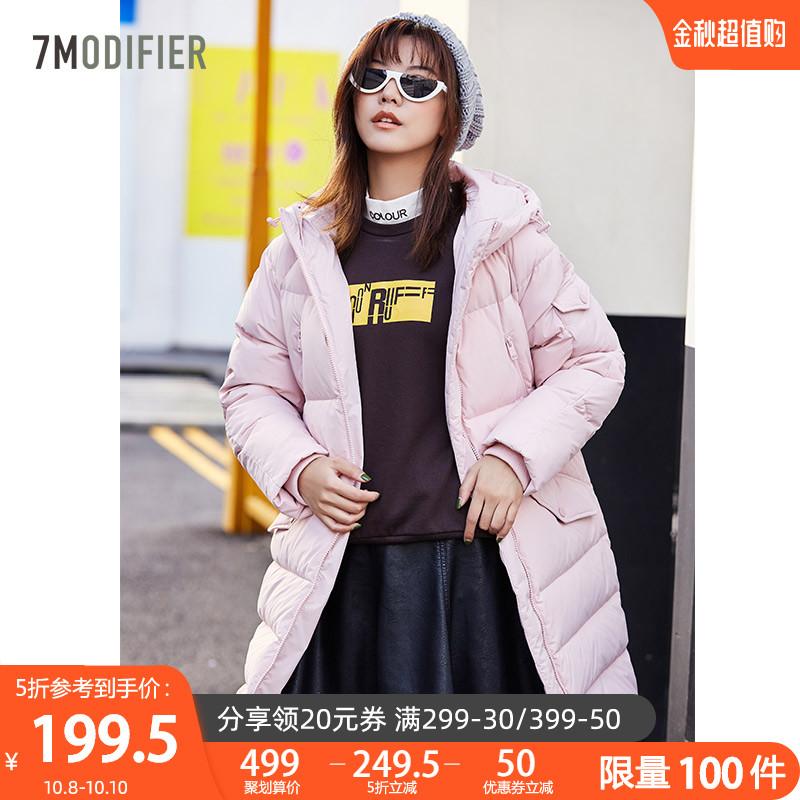 满999.00元可用498.1元优惠券7m粉色学生2018新款冬季韩版羽绒服