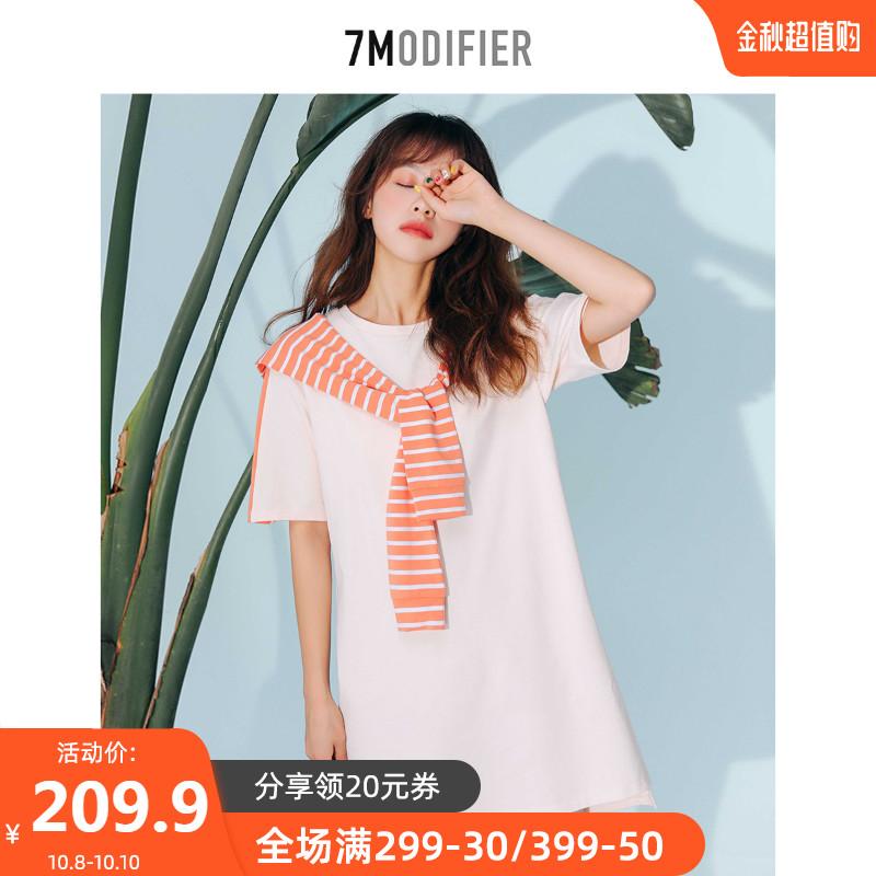 连衣裙2019夏季新款韩版仙女裙子热销41件有赠品