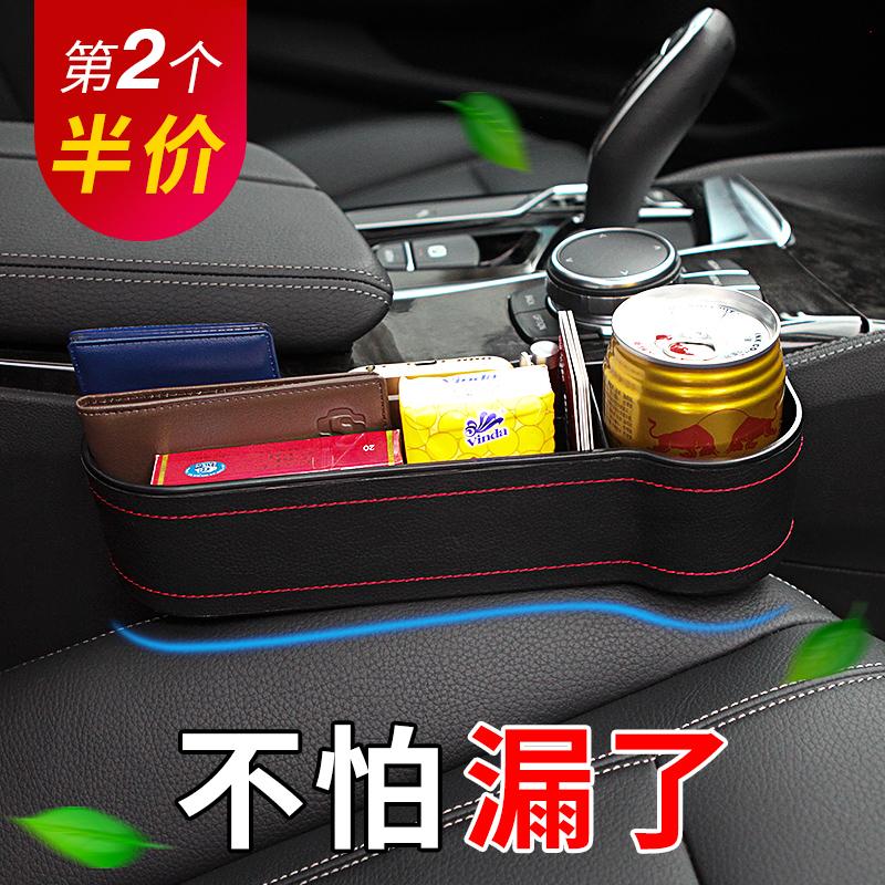 汽车收纳盒座椅夹缝车载车内储物箱神器多功能车用缝隙置物袋用品