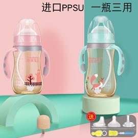 奶瓶ppsu宽口径大宝宝耐摔新生婴儿吸管儿童奶瓶鸭嘴硅胶1-2-3岁图片