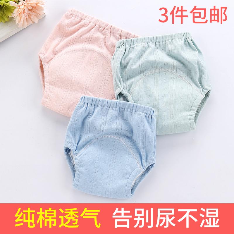 宝宝如厕训练内裤儿童隔尿防漏尿布裤兜夏季婴儿练习学习尿裤可洗