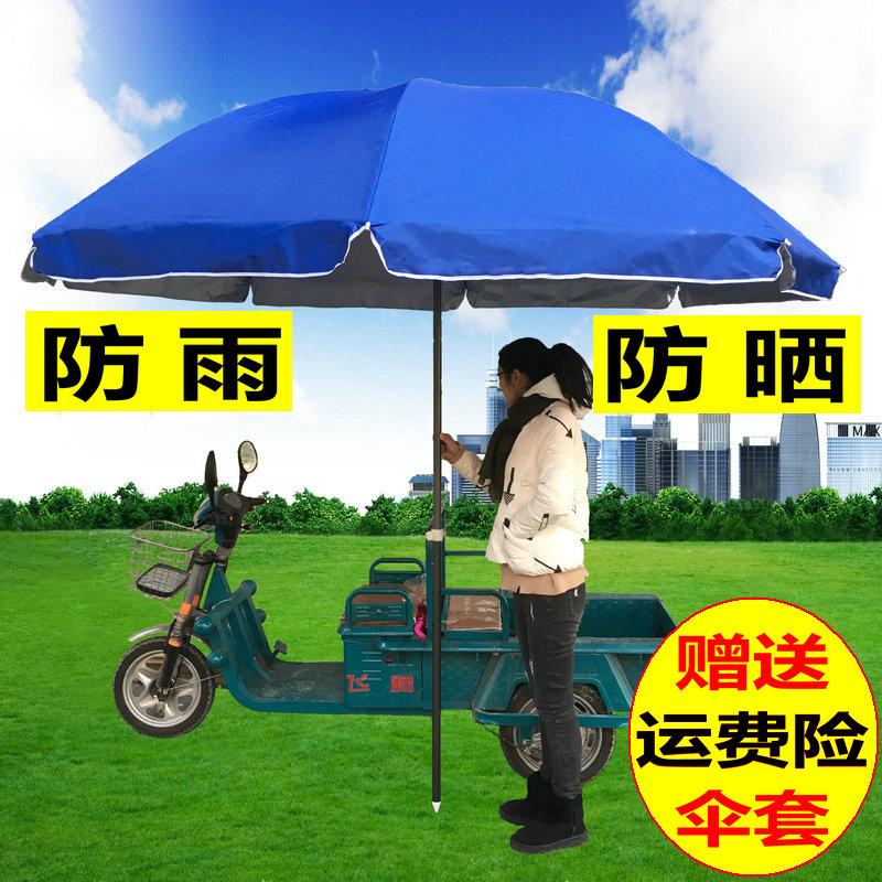 Зонты / Навесы от дождя и солнца Артикул 584423997616