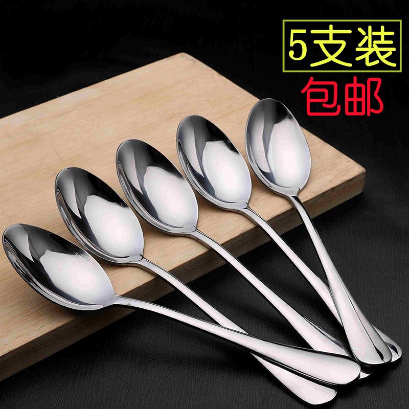 升级加厚勺子不锈钢餐勺主餐更圆勺尖勺小汤勺长柄创意餐厅家用勺