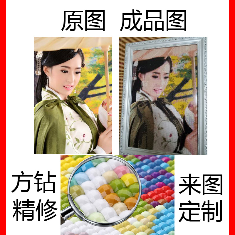 Couple photo real person 5D diamond painting customized paste drill cross stitch square drill full drill brick and stone Embroidery Wedding Show