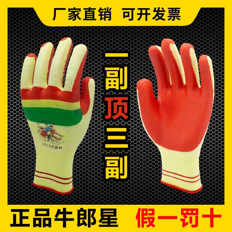 Перчатки для активного отдыха Артикул 616130387440