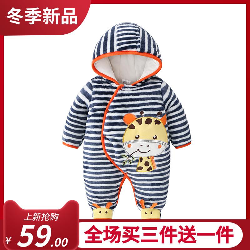Одежда для младенцев Артикул 601106915536
