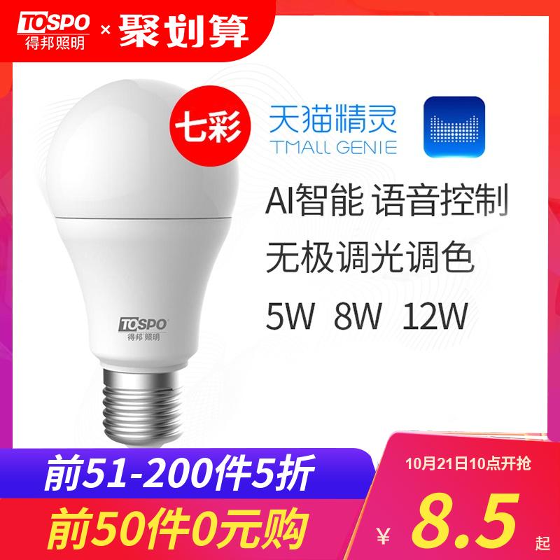 得邦照明LED七彩智能�襞萏熵�精�`家居�Z音控制E27螺口�能球泡5w