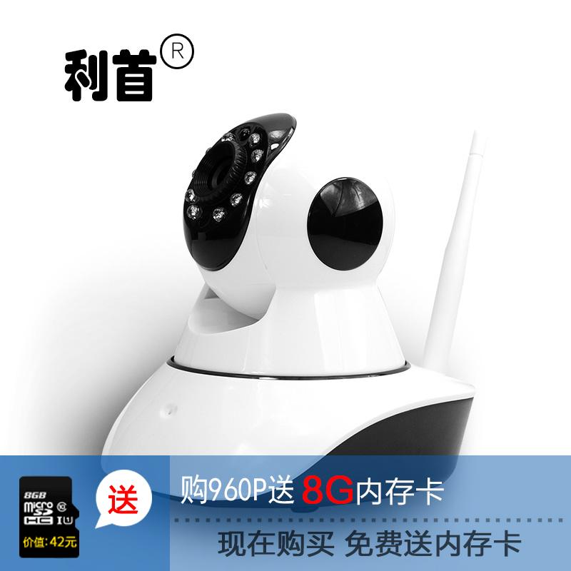 插卡網絡攝像機wifi家用無線攝像頭監控器室內手機遠程ip camera