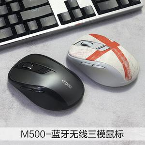 雷柏M500蓝牙无线鼠标游戏办公商务三双模电脑笔记本MAC苹果WIN10