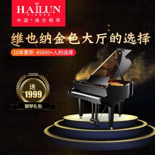 全新实木演奏学生考级教学大人家用三角钢琴150SELUNHAI海伦