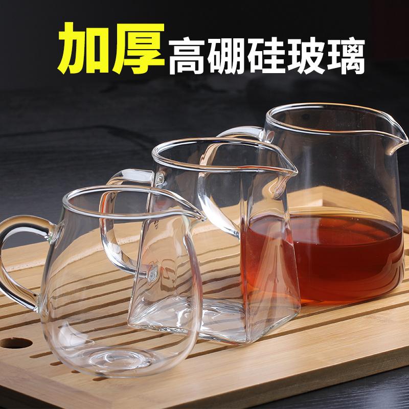 Может что может стекло общественное дорога чашка фильтры установить толстая устойчивая горячей большой размер чай море филиал чай устройство усилие чайный сервиз монтаж