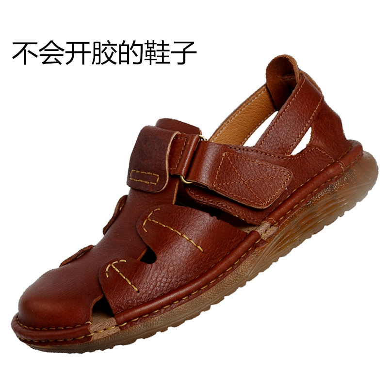 Summer leather covered sandals mens Handmade beach shoes casual Roman shoes dads shoes soft cows tendon bottom top leather
