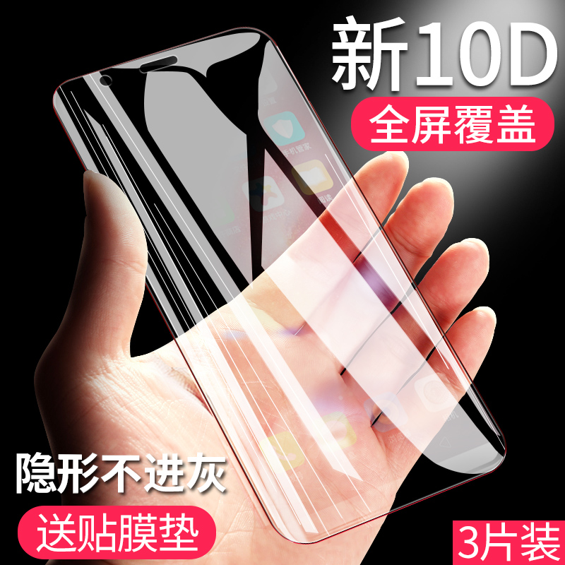 axidi oppor11鋼化水凝膜全屏覆蓋r11s手機軟膜plus夢境版oppo r15非鋼化屏保r11plus貼膜剛化防摔藍光保護膜