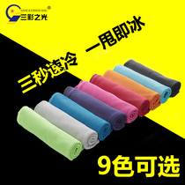 Magic Sports towel cooling ice towel lengthening running male sucking sweat women gym wipe sweat cold Towel Custom Logo