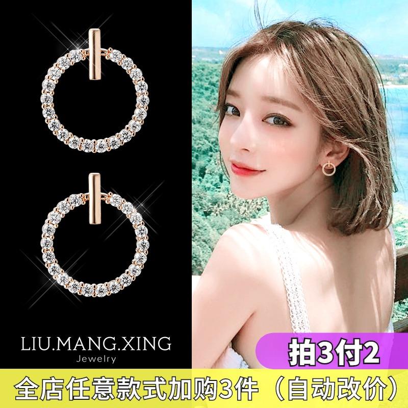 s925纯银针耳环气质简约镶钻精致小巧圈圈耳钉法式新款潮女耳饰品