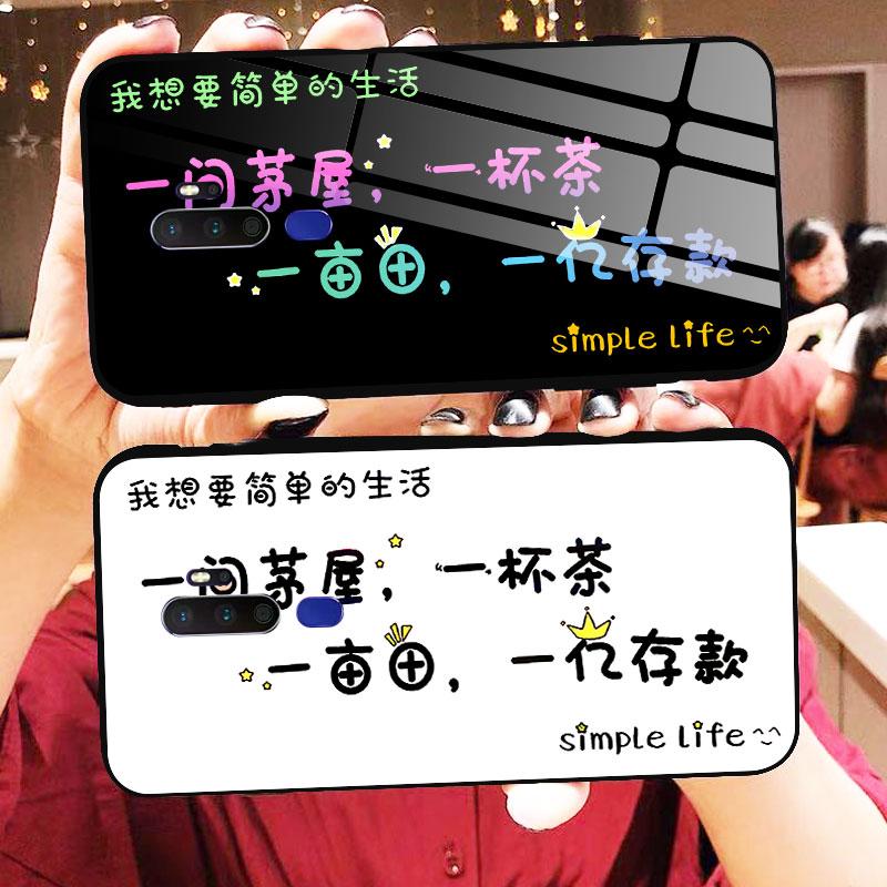 oppoa11x个性创意简约文字a9手机壳11-25新券