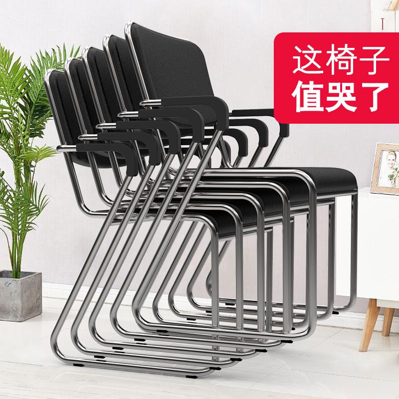 Офисные стулья / Компьютерные кресла Артикул 43384865337