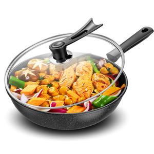 领【10元券】购买麦饭石不粘锅家用煤气电磁炉