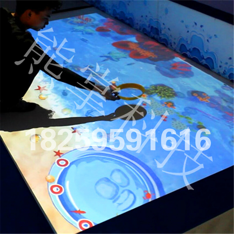 Ar interactive indoor beach 3D children fishing game software encryption dog head interactive projection equipment rental