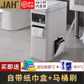 JAH智能感应垃圾桶家用卫生间厕所马桶刷一体带盖自动电动三合一图片