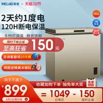 215SEAFCD升节能双温双箱冷藏冷冻卧式冰柜官方215海尔家商两用