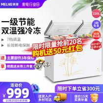 小型冷藏商用冷柜家用冰箱全冷冻冰柜E203KMBCBD美Midea
