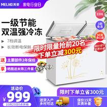 大容量大冰柜全冷藏冷冻柜商用卧式单温305EBCBD星星XINGX